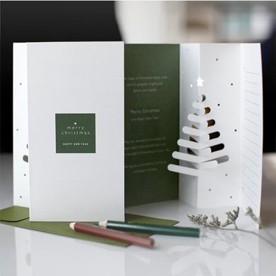 디비디 크리스마스 카드 - Tree House