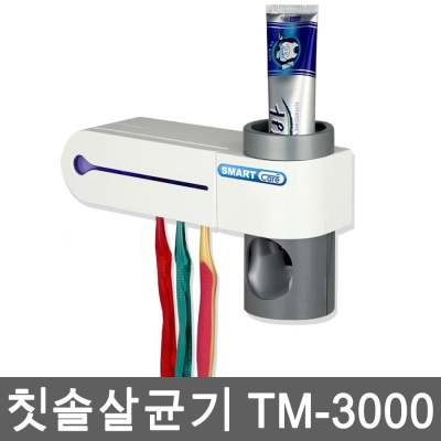 칫솔살균기 TM-3000/치약디스펜서 원적외선 칫솔걸이 W3F6333