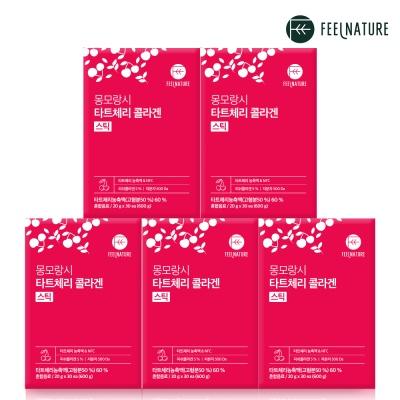몽모랑시 타트체리 콜라겐 젤리 스틱 30포 x 5박스