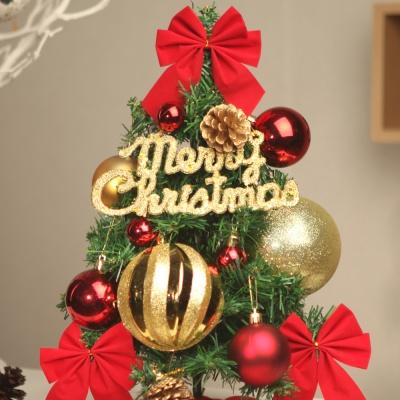 크리스마스 선물 장식세트(300cm트리용)