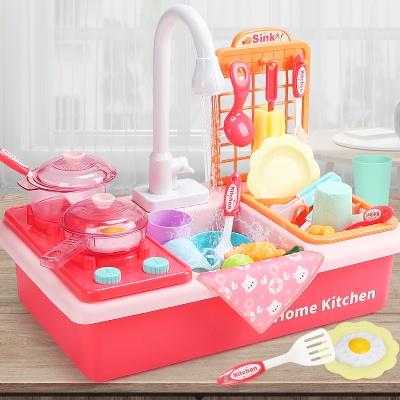 꼬마쉐프 싱크대 자동 물 나오는 주방놀이세트 핑크