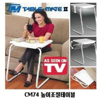 CM74 높이조절 테이블 노트북 접이식 이동식 사이드