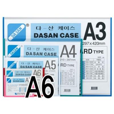 다산케이스 PVC A6 분홍 105X148mm 문서보관 게시