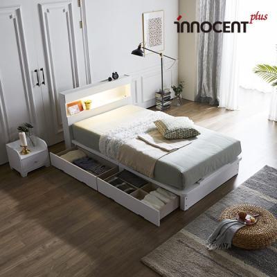 [이노센트] 리브 데이젠 LED 큰서랍 침대 SS