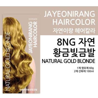[자연이랑] 헤어컬러 염색약 8NG (자연황금빛 금발)