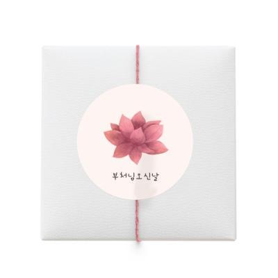 부처님오신날 연꽃달고 라벨 (10개)