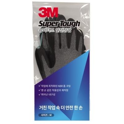 [3M] 슈퍼터프안전장갑 NBR (중) [개/1] 357185