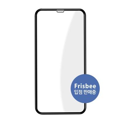 [무아스] 강화유리 보호필름 3D 풀커버 아이폰 11
