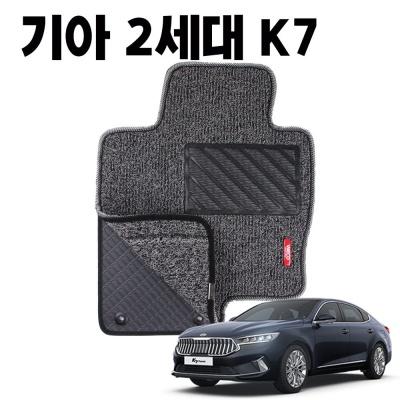 2세대 K7 이중 코일 카매트 차량용 차 발 매트 Gray