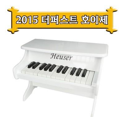 [호이제 Heuser] 더퍼스트 호이제 토이 피아노_25키(화이트)