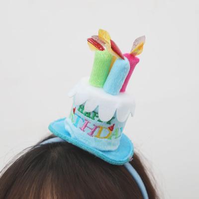 생일 케이크 모자 머리띠 (블루)