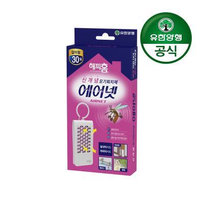 [유한양행]해피홈 걸이형 에어넷 모기약(30일지속형)