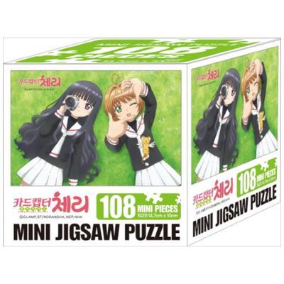 카드캡터 체리 미니 직소퍼즐 들판에서(108 pcs)