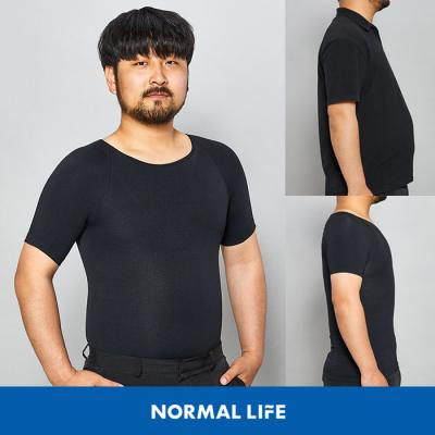 노멀라이프 프라이빗 남성 보정속옷