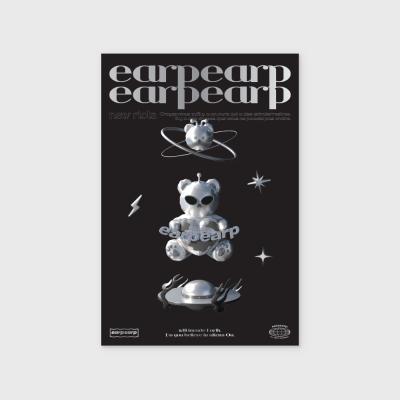 SPACE NIGHT STEEL BEAR-BLACK(엽서)