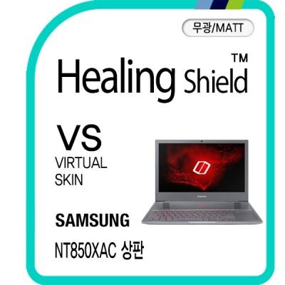 노트북 오디세이Z NT850XAC 상판 매트 외부필름 2매