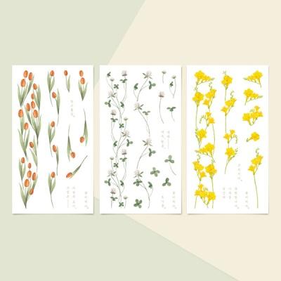 꽃 사이 꽃 스티커 12종