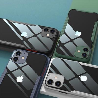 아이폰11 프로 맥스 컬러 심플 엣지 아머 범퍼케이스