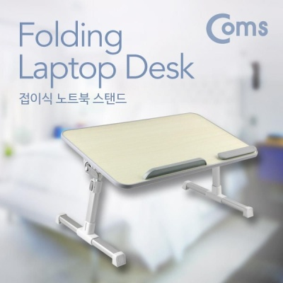 Coms 접이식 노트북 스탠드