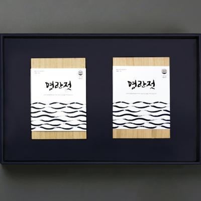 해성젓갈 3-1호 선물세트 (명란500g+명란500g)