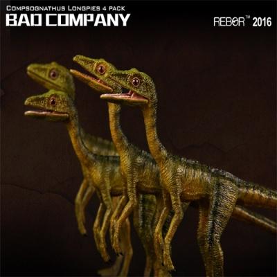 [REBOR] 리보 콤프소그나투스 4개세트 공룡피규어