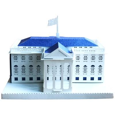 [3D퍼즐마을][레드리브스] PT1501-04 백악관