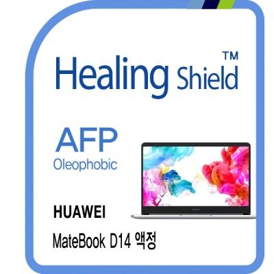 화웨이 메이트북 D14 AFP 올레포빅 액정보호필름 1매
