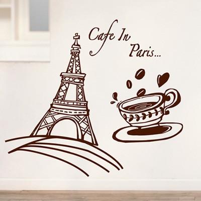 idc216-커피 앤 파리