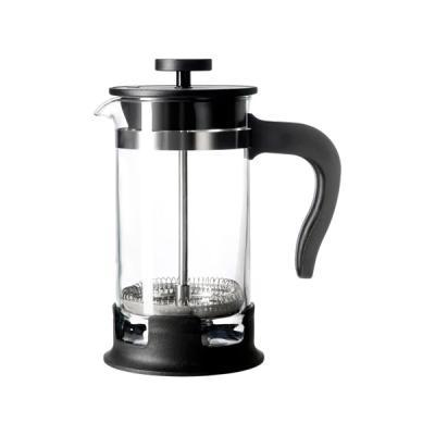 이케아 UPPHETTA 커피/티 메이커(0.4L)