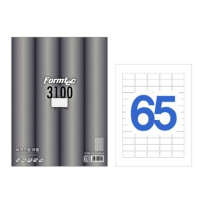 폼텍 LQ3100 A4 화일인덱스용 라벨지 화물 라벨스티커
