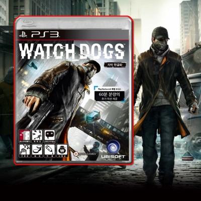 PS3/와치독스:한글 일반판