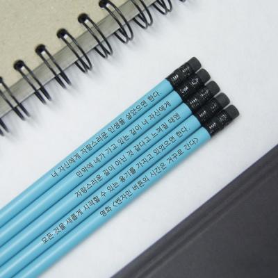 메시지 각인- Ocean Blue 지우개 원목연필 5본입