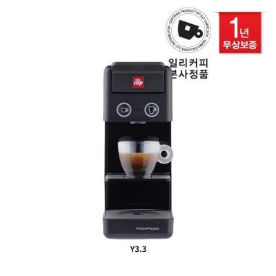[본사정품] 일리 Y3.3 캡슐머신 블랙 + 웰컴캡슐 14p