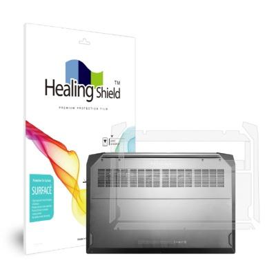 HP 파빌리온 게이밍15 ec0054ax 무광 필름 하판2매