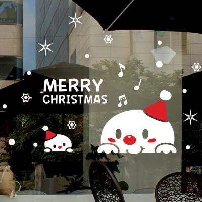제제데코 크리스마스 눈꽃 스티커 장식 CMS4J198