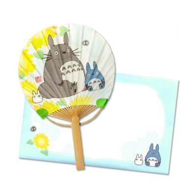 토토로 원형 대나무부채+봉투 set (해바라기)