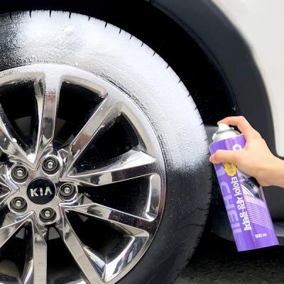 거품형 타이어 광택 제일 세차 광택제