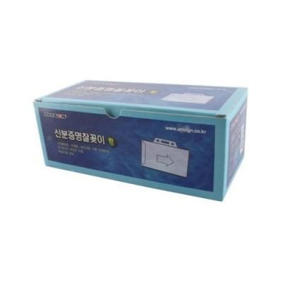 신분증케이스(가로) M090055B