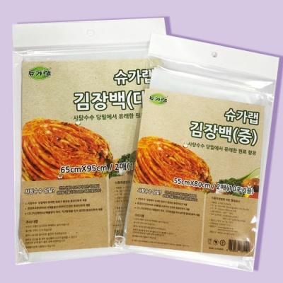 슈가랩  사탕수수 김장백 대/중 2매입 비닐팩