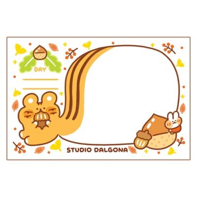 가을다람쥐 메모패드