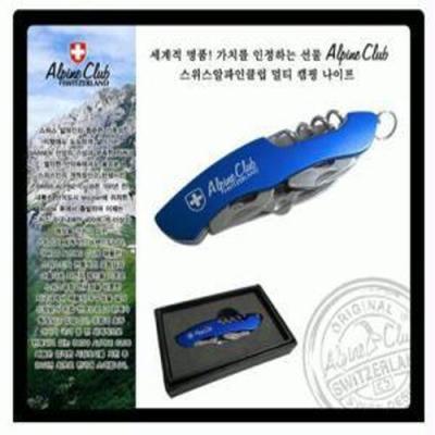 [스위스 알파인클럽] 멀티 캠핑 나이프 AP-03
