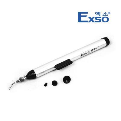 엑소 흡입 펜 SP-1