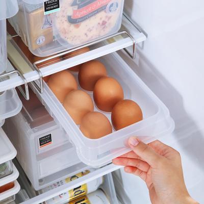 냉장고 레일에그트레이 1호(14구)