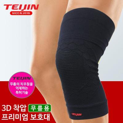 (테이진) 무릎보호대/3D착압밴드/프리미엄보호대/일본