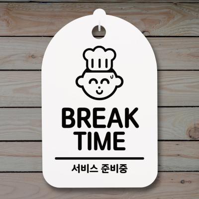안내간판(30)_006_BREAK TIME 01