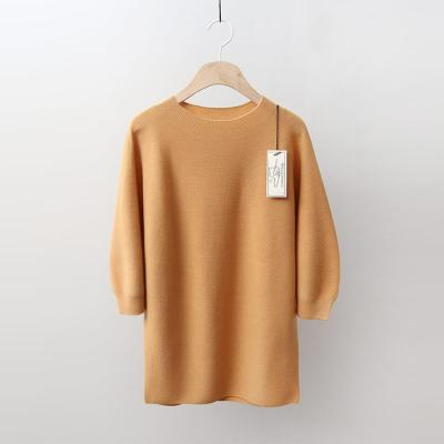 Maille Wool Cashmere Puff Sweater - 7부