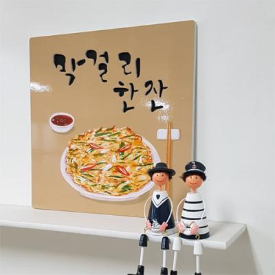 nj020-음각디자인액자_막걸리한잔