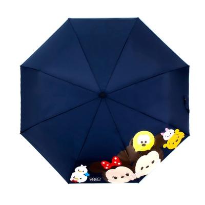 썸썸 프렌드 3단 자동우산