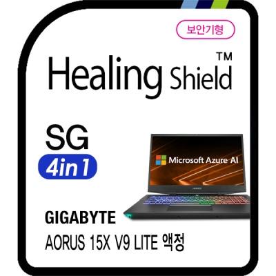 어로스 15X V9 라이트 안티블루 4 in 1 보안기 1매