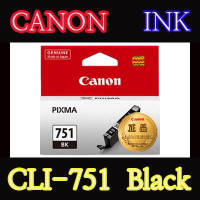 캐논(CANON) 잉크 CLI-751 / Black / CLI751 / ip7270 / ip8770 / ix6770 / ix6870 / MG5470 / MG5570 / MG6370 Black / MG6370 White / MG6470 / MG7170 / MX727 / MX927